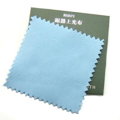 鹿皮絨擦銀布 (每件20張入),規格:8x8cm,金銀清潔布,銀飾亮光布批發,擦銀布,每張單獨燙銀卡片包裝