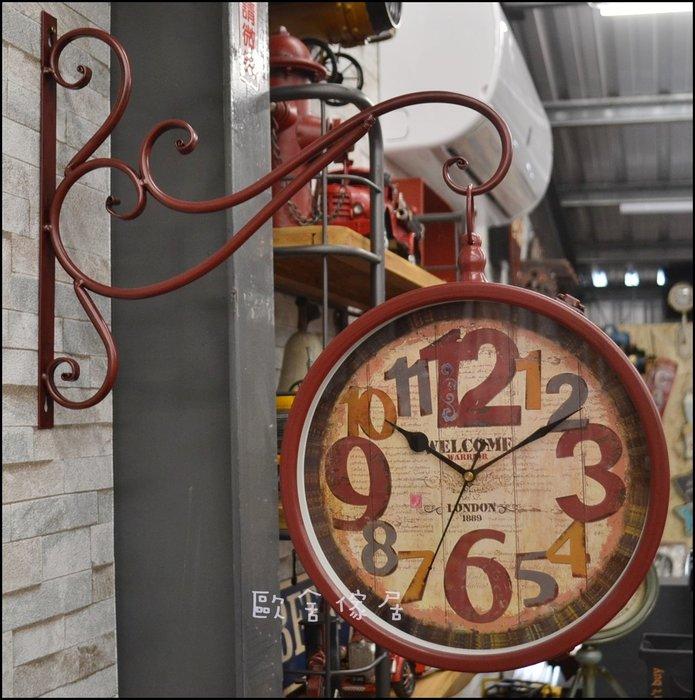 美式鄉村復古風 紅色彩色數字雙面鐘 鐵藝大鐘面數字兩面鐘圓形時鐘藝術造型掛鐘壁鐘新居落成牆壁裝飾店面佈置【歐舍傢居】