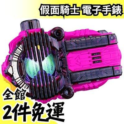 日版 BANDAI 假面騎士 ZI-O 時王 變身道具 DX Decade 電子手錶 錶頭 聲光效果【水貨碼頭】