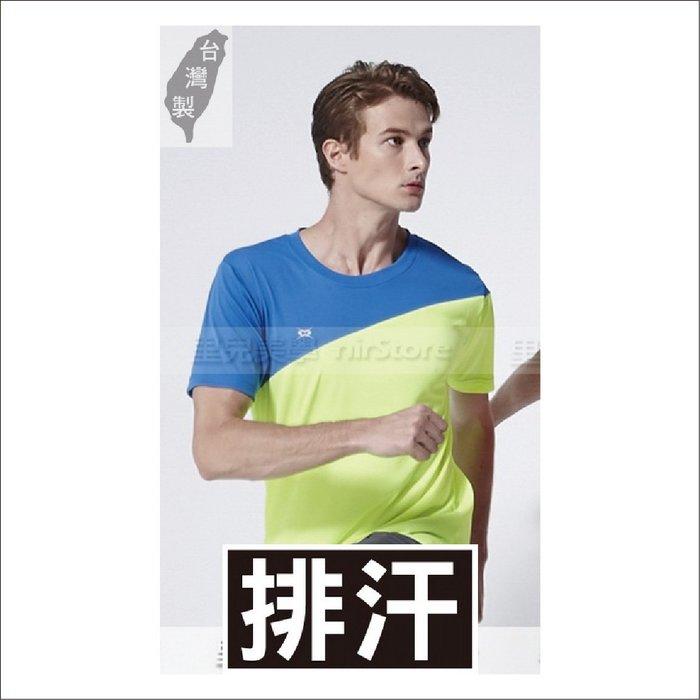 【SP-66n03-04】男女圓領短袖T恤吸濕排汗綠寶藍台灣製造團體服制服團體制服衣服印刷刺繡字慢跑步馬拉松路跑籃球班服