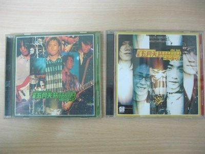 2CD無歌詞本/五月天十萬青年站出來Live巡迴演唱會全記錄/2000年滾石唱片發行