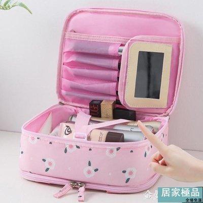 立享9折 化妝包大容量ins化妝品防水網紅包小號女便攜手提箱收納盒袋BA型【居家極品】
