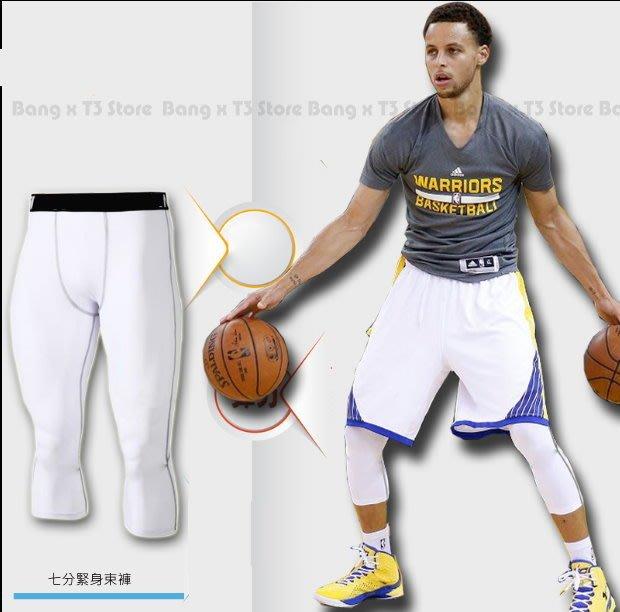 BANG◎Curry 同款7分緊身褲 七分緊身褲 緊身束褲 緊身褲 束褲 男生 顯瘦 NBA【A17】