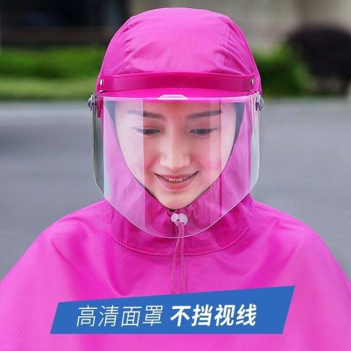 現貨/電動摩托雨衣單人男女成人韓國時尚自行車加大加厚防水騎行遮雨披47SP5RL/ 最低促銷價