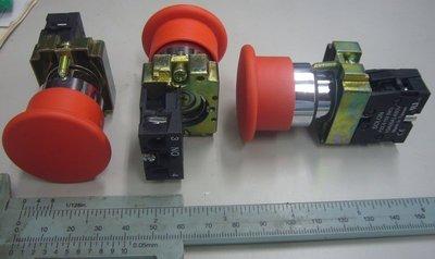 洋健SOLON 22Φ 大頭按鈕開關、大頭壓扣開關 紅 1A 金屬按鈕開關、金屬壓扣開關