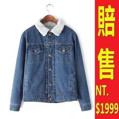 牛仔外套 羊羔毛外套-明星同款街頭復古保暖女夾克外套1色65ad1[獨家進口][米蘭精品]