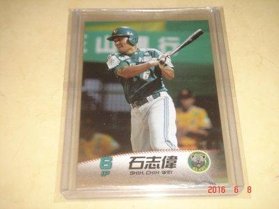 中華職棒 中信兄弟象隊 教練 石志偉 職棒20年 #058 球員卡