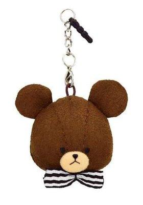 尼德斯Nydus~* 日本正版 小熊學校 傑琪 Jackie 耳機塞 防塵塞  iPhone 6 6S 安卓