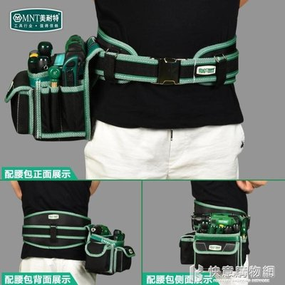 五金電工腰包護腰帶 雙層運動加大腰肌勞損腰間盤突出 igo