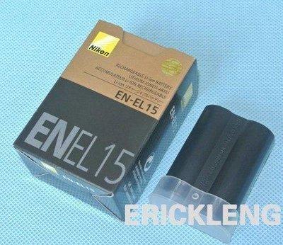 2件免運!尼康Nikon EN-EL15原廠電池D750 D500 D800 D7000 D610 D7500 850