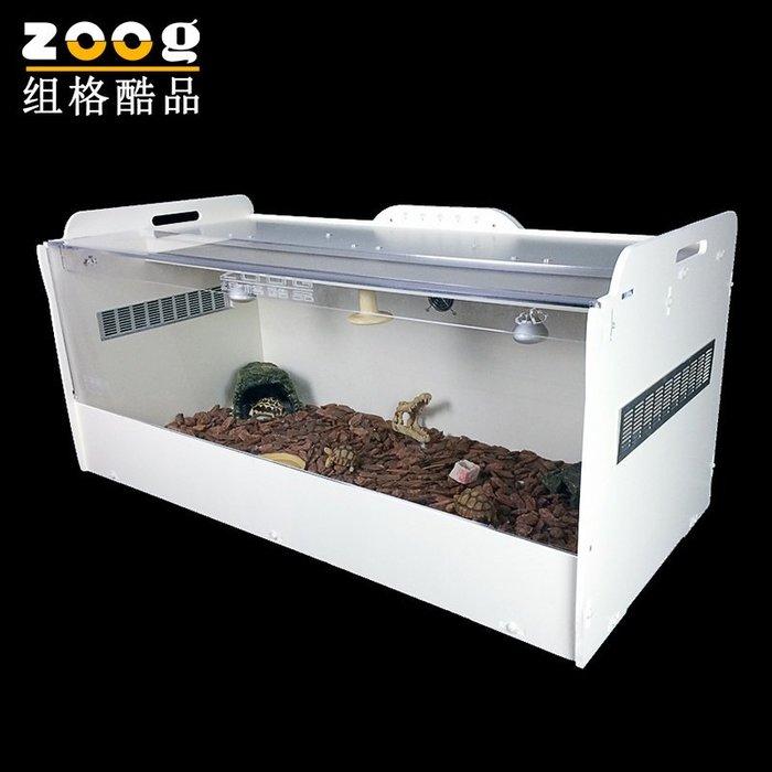 亞克力透明爬蟲寵陸龜飼養箱刺猬蜥蜴籠子木箱1.2米蛇