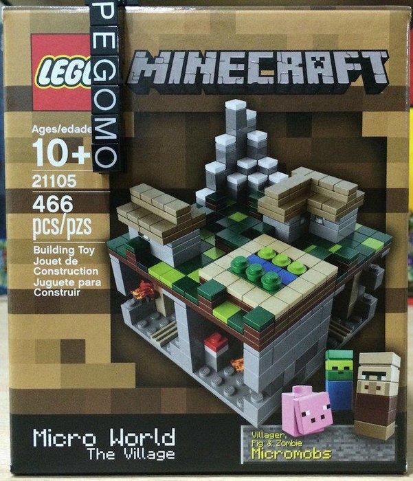 【痞哥毛】LEGO 樂高 21105 Minecraft系列 The Village 全新未拆
