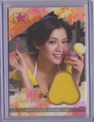 2011 星盛 COSMOS 明星寫真卡 王思平 限量150張 COS-E 貼身衣服卡~~Sweet