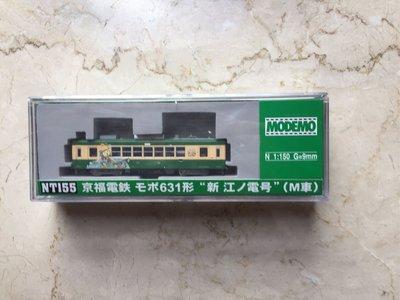 MODEMO NT155 京褔電鉄 全新