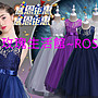 【玫瑰生活館】~  鋼琴禮服裙~  公主禮服, 花童...