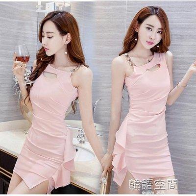 性感斜肩吊帶鍊條鏤空木耳邊褶皺氣質修身洋裝新款短裙 韓語空間