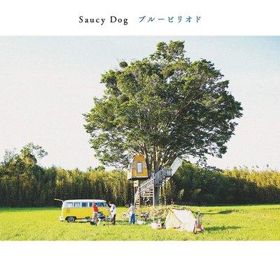 特價預購 Saucy Dog  ブルーピリオド (日版通常盤CD) 最新 2019 航空版