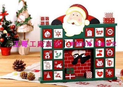 【王哥代購批發商】新品christmas聖誕老人爬煙囪木制日歷盒Advent Calendar夜倒計時日歷