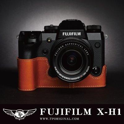 【TP】A9 A7R3 XA5 LeicaT CL GF10 XE3  XT100 XT3 XF10   真皮底座