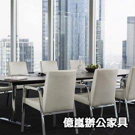 《瘋椅世界》Travis 德國進口主管桌、會議桌 德國百年品牌 全球頂尖國際企業指定愛用品牌 國外設計師、建築師愛用推薦