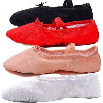 艾蜜莉舞蹈用品*舞蹈鞋*芭蕾舞鞋/二點棉布軟鞋/貓爪鞋$$180元