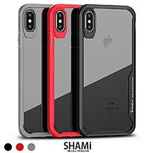 神級強化 iPhone 11 X XS MAX Pro XR 7 6S 8 Plus S10 手機殼【PH737】透明殼