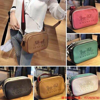 娜娜精品代購 COACH F72704真皮 彩虹系列 雙拉鏈 相機包 側背包 有隔層 超能裝  附購證