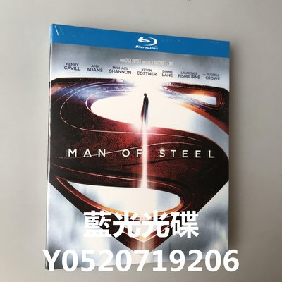BD25G藍光電影 超人 鋼鐵之軀 Man of Steel 高清未刪減版 繁體中字 全新盒裝