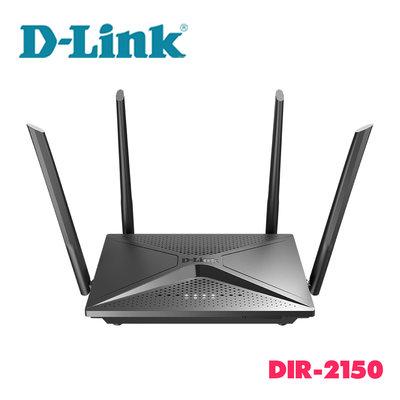 「Sorry」D-LINK DIR-2150 AC2100 MU-MIMO Gigabit 無線路由器 4T4R 友訊