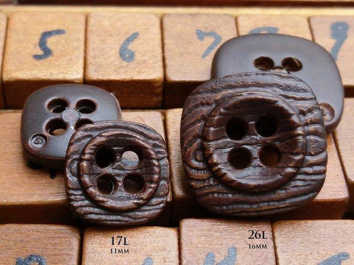 DAda緞帶‧I71197-11mm/16mmmm黑咖啡仿皮革木紋4孔鈕扣(自選)$46【法國進口】