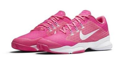 【昇活運動用品館】Nike Air Zoom Ultra 女生 網球鞋 845046-610 直購價2700元