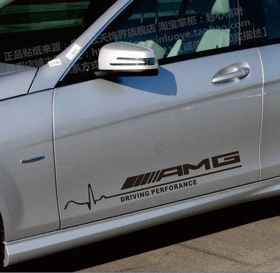 【凱威車藝】 Benz 賓士 AMG 心電圖貼紙 車身裝飾貼紙 對裝 50/58cm 下標區