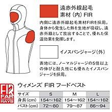 【Water Pro水上運動用品】{GULL}- FIR INNER SUITS 女款 2/3MM 防寒頭套背心
