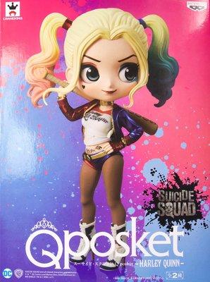 日本正版 景品 Q posket DC 小丑女 哈莉 奎茵 通常色 模型 公仔 日本代購