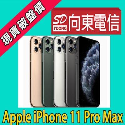 【向東-台中一中店】全新蘋果iphon...