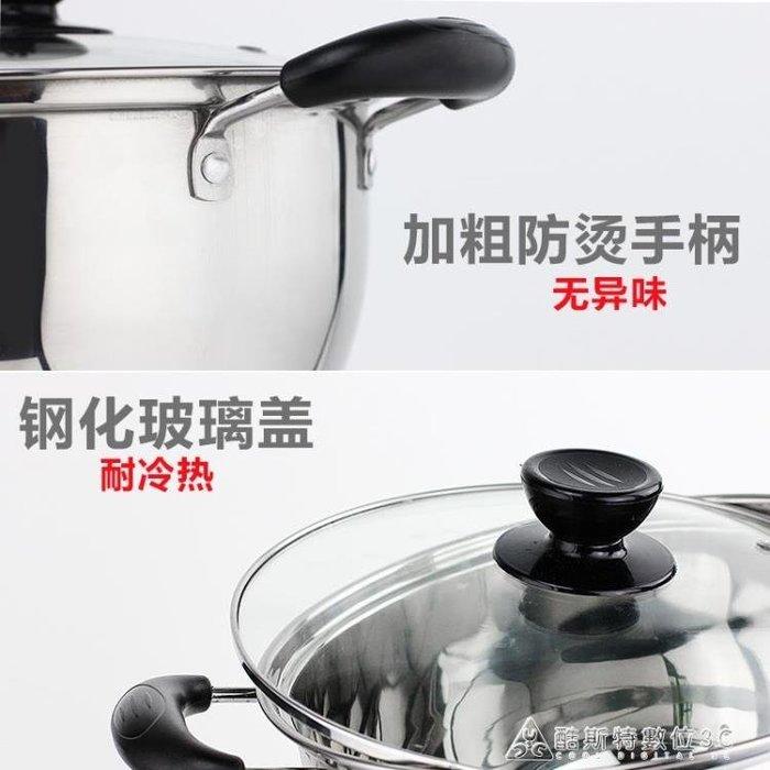 湯鍋 不銹鋼湯鍋加厚家用小火鍋煮粥煲湯不粘鍋奶鍋燉鍋電磁爐通用鍋具 YXS