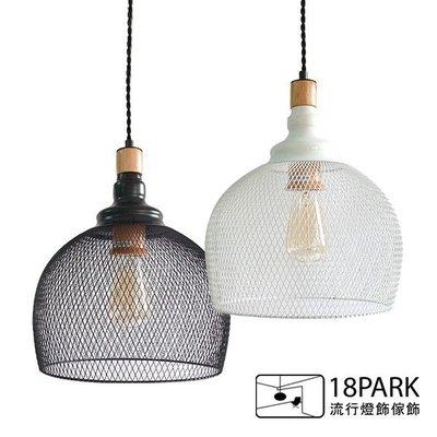【18Park】線條交錯 Staggered [莉亞吊燈-圓形-黑]