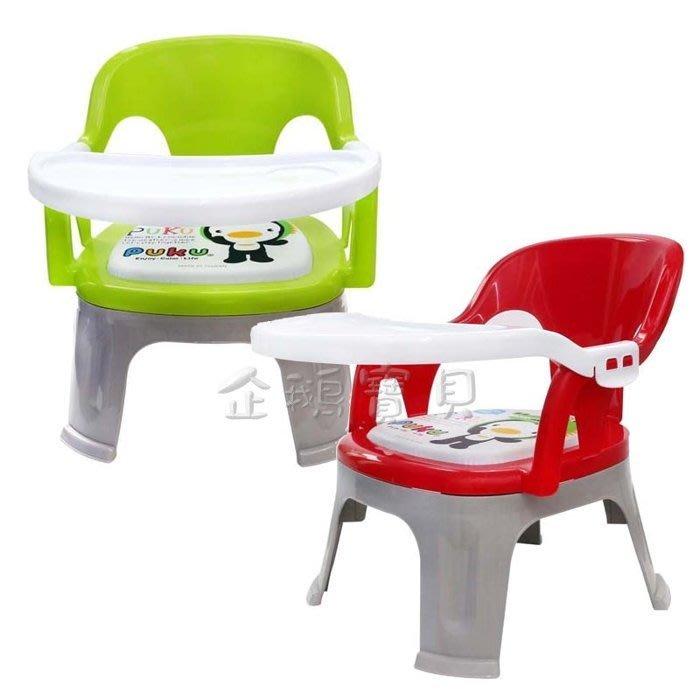 @企鵝寶貝二館@ PUKU 藍色企鵝Crocodile小鱷魚餐盤BB椅~ 可當用餐椅或小椅子使用 還有嗶嗶叫的聲音