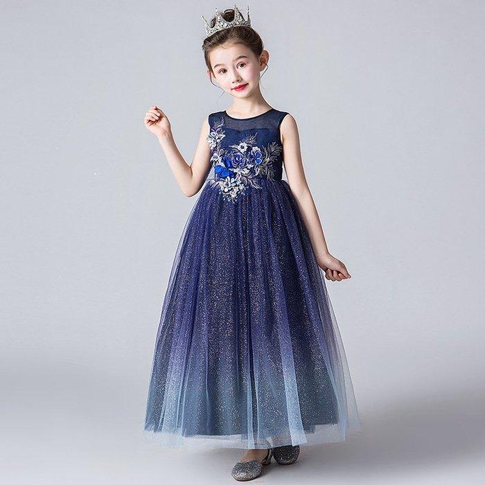 表演服 洋裝 禮服 公主裙 兒童禮服女藍色公主裙蓬蓬紗女童長裙婚紗花童洋氣大童走秀演出服