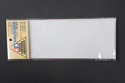 【小短腿玩具世界】TAMIYA 田宮 87010 砂紙組合包 #400 #600 #1000 各2入