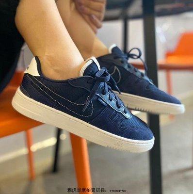 Nike Squash-Type GS 藍白 小拆綫 經典 透氣 運動 休閑滑板鞋 CJ4119-400 女鞋