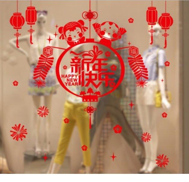 小妮子的家@鞭炮娃娃壁貼/牆貼/玻璃貼/磁磚貼/汽車貼/家具