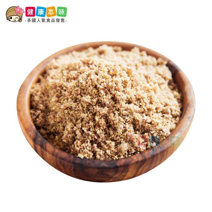 亞麻仁粉450g [TW00297]健康本味