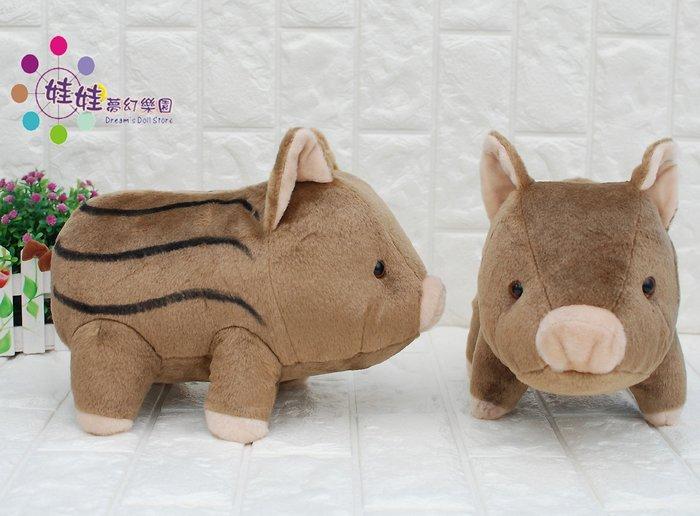 娃娃夢幻樂園~可愛山豬娃娃~33cm~野豬~小豬玩偶~生日禮物~全省宅配