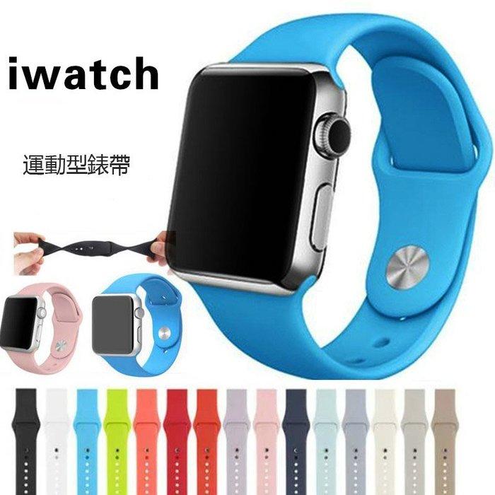 【小宇宙】 蘋果 Apple watch 38mm/42mm 40/44mm手錶錶帶 時尚矽膠 男女運動版 活力 腕帶