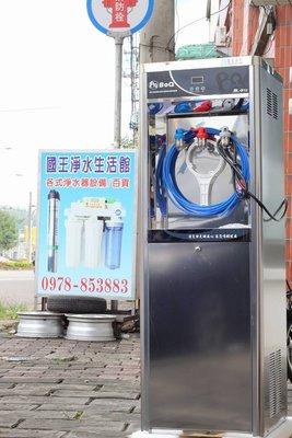 [國王淨水] (KW583G) 11600元 出租 熱交換 冰溫熱 三溫 飲水機 RO 逆滲透 淨水器