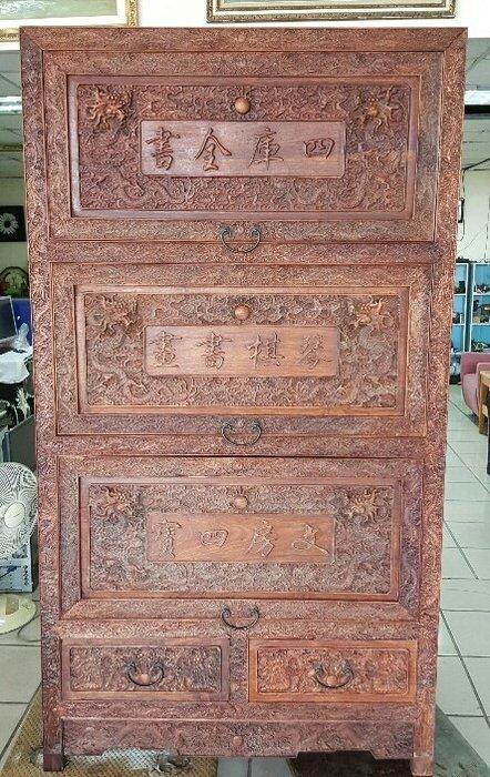 桃園國際二手貨中心-------早期 花梨木古董雲龍紋浮雕畫櫃 書櫃 文房四寶櫃