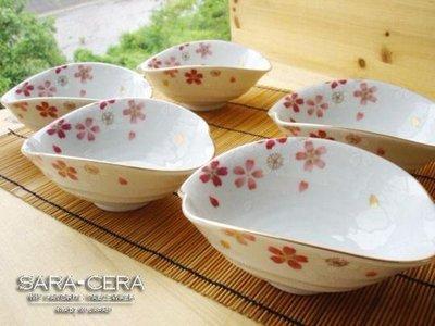 SARA-CERA 櫻花小缽(5個入)/ 調理缽 醬油碟 醬料碟 小碟子 點心盤 糖果盤 可參考