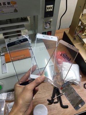 「舊愛換新」SAMSUNG GALAXY Note 5 N9208 觸控 玻璃 面板 破裂 (不含液晶) 故障 維修