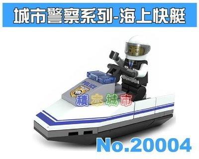 【積木城市】杰星積木 警察系列-海上快艇 20004 特價35
